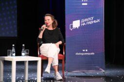В Курске прошла встреча с поэтессой Ириной Астаховой