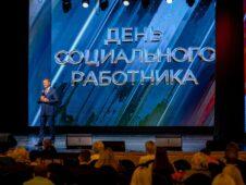 Курский губернатор поздравил соцработников с профессиональным праздником