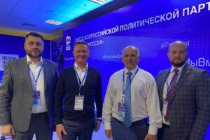 Делегация Курской области участвует в предвыборном съезде «Единой России»