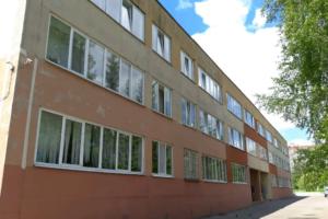 В Курске школа №59 будет носить имя Григория Мыльникова