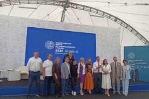 Ведущая России 24 поделилась впечатлениями от экскурсии на Курской АЭС