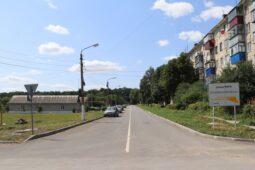 В рамках нацпроекта в Золотухинском районе Курской области отремонтировали 2 улицы