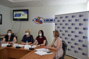 Почта России в Курской области берет курс на цифровизацию