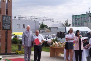 В Курске наградили лучших железнодорожников