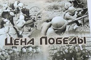 История горшеченского края в книге