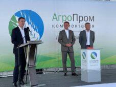 Министр сельского хозяйства РФ посетил открытие молочного комплекса в Курской области