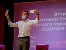 Роман Старовойт получил удостоверение кандидата в депутаты Госдумы