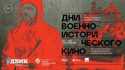 Курян приглашают на просмотр фильмов в выставочный центр