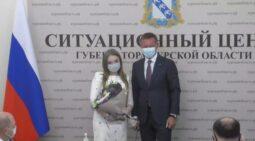 Губернатор Роман Старовойт наградил старшего советника Анну Коновалову