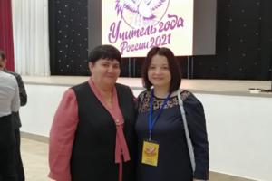 Курская учительница поборется за звание «Учитель года России-2021»