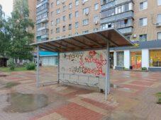 В Курске остановку «Драмтеатр» перенесли на новое место