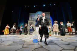 Курский драматический театр открыл 230 сезон