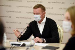 Роман Старовойт по видеоконференцсвязи провел прием жителей Медвенского района