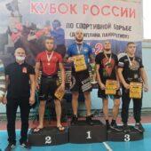 Курянин стал призёром Кубка России по спортивной борьбе