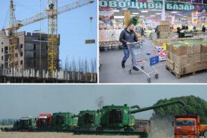 Экономическая ситуация в Курской области