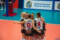 Курские волейболистки покинули розыгрыш Кубка России