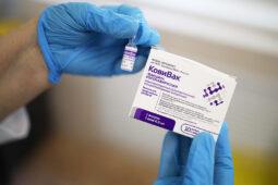 Курская область получила 1510 доз вакцины «КовиВак»