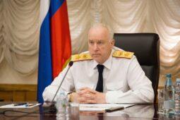 Александр Бастрыкин раскритиковал курских следователей за волокиту. Назначена проверка
