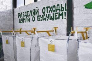 Трудовые отходы: губернаторов оценят по мусорным контейнерам